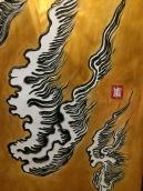 """Hitodama"" Sumi Ink 150 cm x 210 cm"